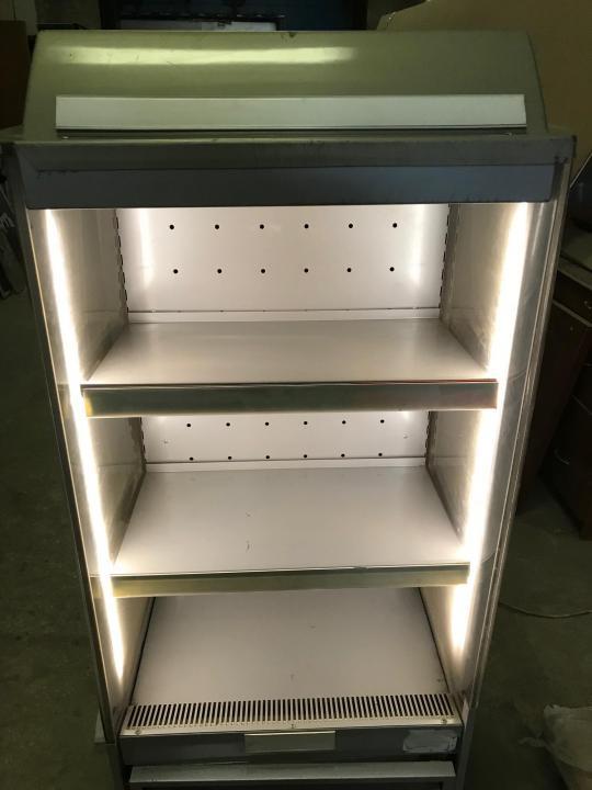 Холодильные устройства